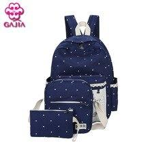 Gajia 2017, Новая Мода Студент Книга комплекты сумка женщины рюкзак высокое качество холст элегантный дизайн для девочек Kawaii рюкзак композитный сумки