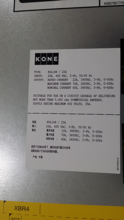 Back To Search Resultselectronic Components & Supplies Aspiring Original 100% New Kone Elevator Inverter Kdl16r 20a 22a Km946246g02