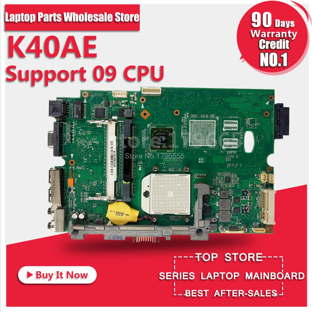K40AE For ASUS K40AF K40AB X8AAF K40AD K50AD K50AF Laptop Motherboard motherboard Improved-Low temperature-version Tested