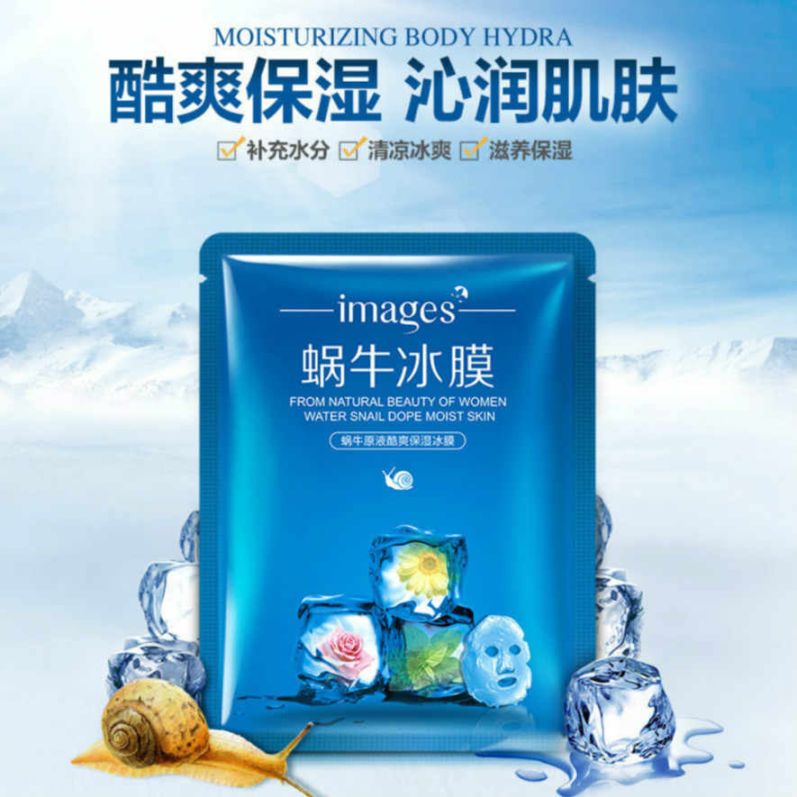 2019 novo caracol legal hidratante gelo filme cuidados com a pele planta máscara facial controle de óleo hidratante removedor de cravo máscara cuidados com o rosto