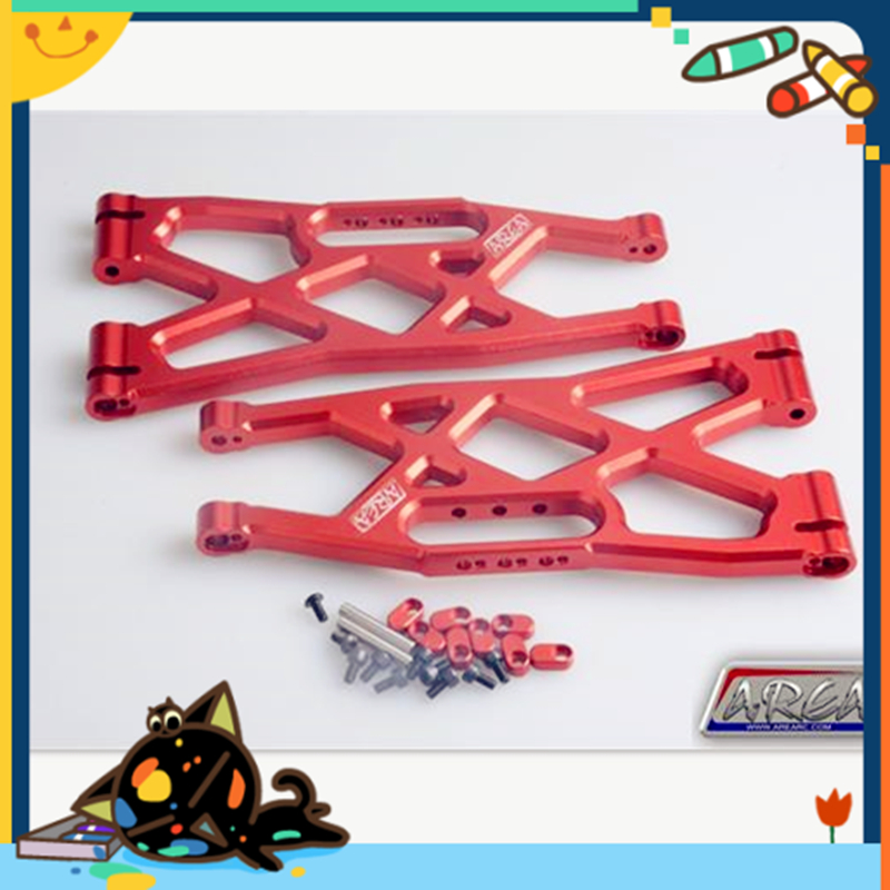 Area Rc CNC metal lower suspension arm set for Traxxas X-MAXX 1/5 area rc cnc brushless motor bracket mount for traxxas x maxx 1 5 monster truck 6061 t6