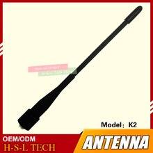 Резиновая антенна для портативной рации 144/430 МГц smafemale
