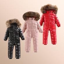 Новинка, Детский пуховик из Костюмы зимняя Лыжная одежда зимняя куртка для девочек Детская верхняя одежда зимняя куртка S Пальто и пуховики