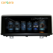 10.25″ Android display for BMW 1 Series F20 3 Series F30 4 Series F32 2013-2017 touch screen GPS Navigation multimedia player