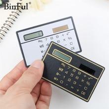 BinFul калькулятор ультра тонкий мини размером с кредитную карту, 8-разрядный Портативный солнечной энергии Карманный калькулято
