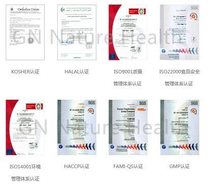 certificate2_