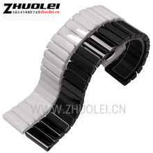 22 мм 24 мм Высокое качество Серебро Depolyment Часы Пряжки и черный Белый Керамика Ремешки Браслеты для АР Наручные часы