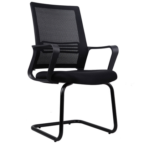 Office Furniture Ergonomic-Chair Bow-Shape Commercial Mesh Conference 46--50--104cm New