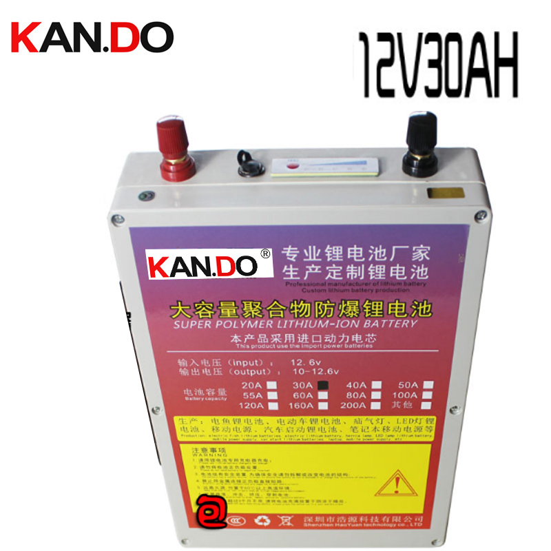 waterproof 12V 30AH speical DC to AC inverter use battery 12v lithium battery pack 30AH battery pack power bank battery for AC