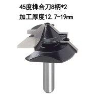 Free Shipping 1PC 6 35mm Shank Medium Lock Miter Router Bit 45 Degree Stock Woodworking Milling