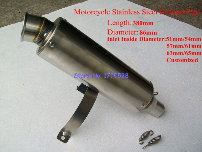 High Quality ID 51mm 2 61mm 2 4 63mm 2 5 65mm 2 6 Universal Motorcycle