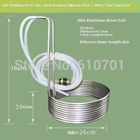 8 8M Stainless Steel Coil Cooler Wort Immersion Chiller Beer Brewing Equipment