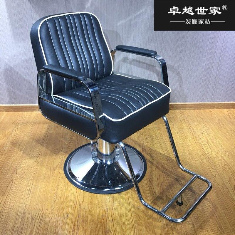 Купить с кэшбэком 77589 Salon Hairdressing Chair Factory Chair  Steel Hair Chair.5688