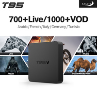 Arabic IPTV TV Box 2GB RAM Run Faster With Hot French Maroc Spain Pay Tv Channels