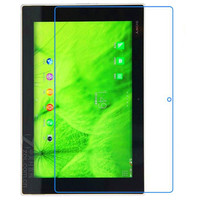 Round Border Pelicula Mobile Accessory Premium Tempered Glass For Sony Tablet Z2 Screen Protector 0 26mm
