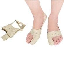 Adjustment Protection high-heeled shoes Foot Bandage Skin Care Protectors forefoot pad foot guard Bigfoot thumb