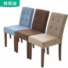 Обеденный стул твердые деревянные обеденные стулья кофе стул для ресторана отеля ткань простой современный домашний стол стул