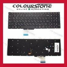 U530 U530P U530P IFI Russian laptop Keyboard For Lenovo Y50 Y50 70 Y70 70 RU Black