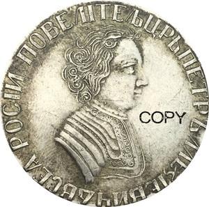 Image 2 - Russia Empire Ruble Pyotr I 90% Silver Copy Coin