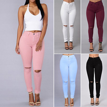 Women's Fashion Sexy Solid Color Ripped Skinny Leggings Long Pants Trousers