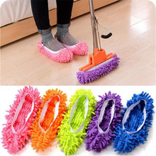 1 Pair Mop Slipper Floor Polishing Cover Cleaner lazy Dusting Cleaning Foot Shoes wearing mop household cleaner random color