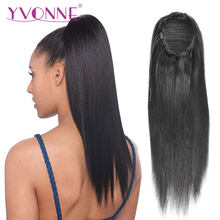 Yvonne Brazilian Yaki Straight Ponytail Human Hair Clip In Extensions Virgin Hair Drawstring Ponytail 1 Piece Natural Color(China)