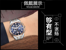 Men's Top Brand Carnival Military Watch Full Steel Luxury Watches 6 Hands 24 Hours Super Luminous Function Watches Relogio 2017