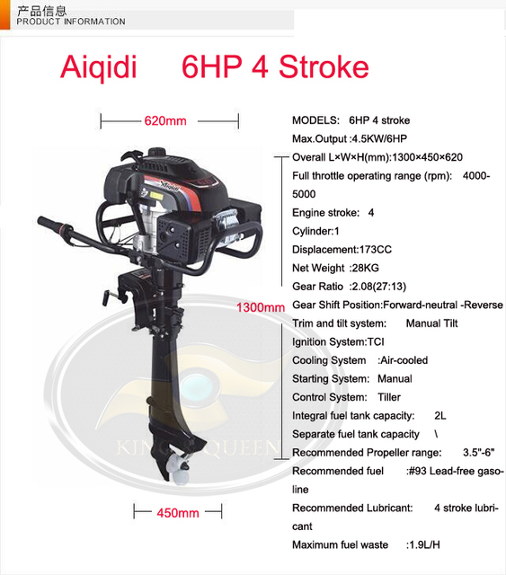 Quality Aiqidi 6 Hp 4 Stroke Air Cool  Boat Engine Power