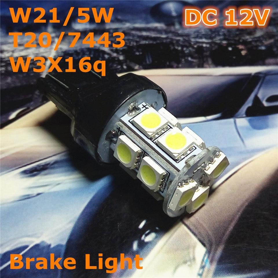 12V LED (13 * 5050SMD) лампа за кола крушка W21 / 5W - Автомобилни светлини - Снимка 1