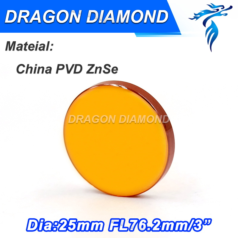 China PVD ZnSe High precision Diameter 25mm Focus Length 75mm 3 inch CO2 laser lens with 99.99% origional ZnSe for sale znse focus lens diameter 18mm focus distance 38 1mm 1 5inch