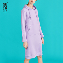 Toyouth New Autumn Long Sweater Dresses for Women Long Sleeve Pokects Maxi Ladies Dress Cotton H Line Solid Vestidos Mujer