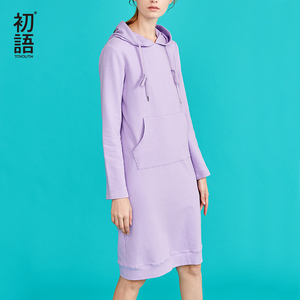 Image 1 - Toyouth חדש סתיו ארוך סוודר שמלות לנשים ארוך שרוול Pokects מקסי גבירותיי שמלת כותנה H קו מוצק Vestidos mujer