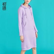Toyouth Vestido largo de otoño para Mujer, Vestido de manga larga, algodón, color liso