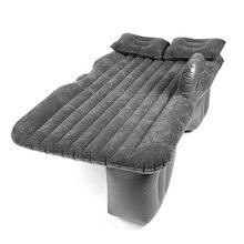 Автомобильный надувной матрас, автомобильная кровать для путешествий, для кемпинга, дивана, заднего сиденья, подушка для отдыха, коврик для сна без насоса, универсальный