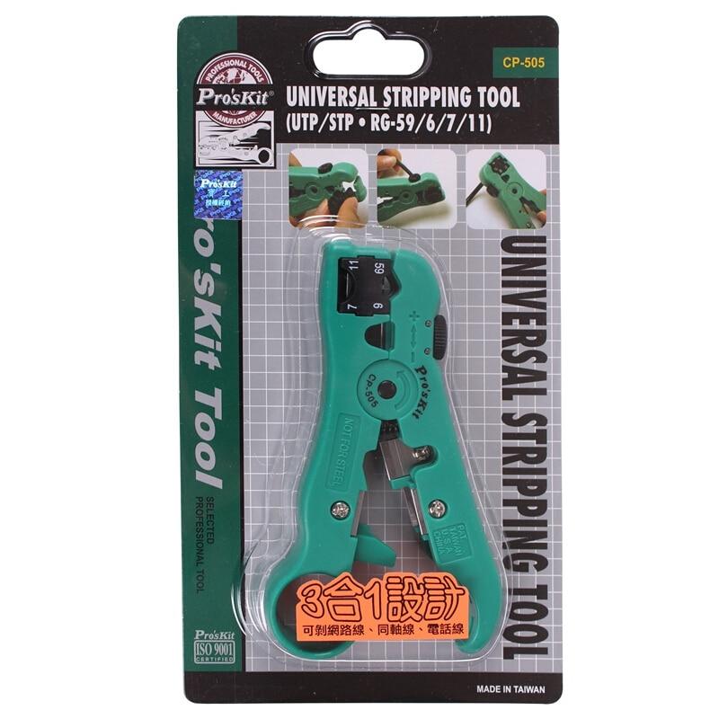Proskit CP-505 Wielofunkcyjny striptizer do zdejmowania kabli / linii - Narzędzia ręczne - Zdjęcie 6