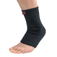 2 Pcs Kuangmi Silicone Pads Ankle Support Sports Safety Breathable Compression Sleeve Brace Basketball Football Ankle Protector