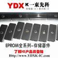 Электроника UV EPROM стирания памяти Integrated circuit