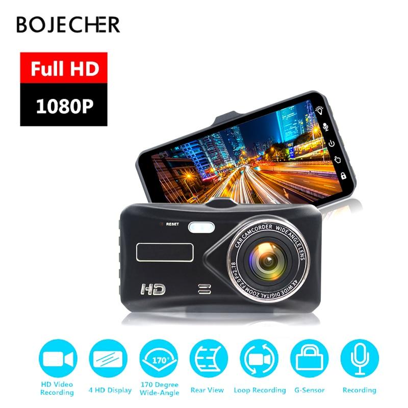 BOJECHER Dash Cam Dual Lens Car DVR Camera Full HD 1080P 4 IPS Front Rear Night