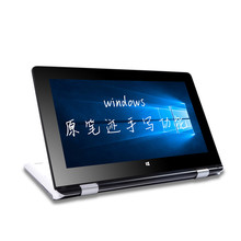 4GB 64GB Windows 10 Handwriting 11.6 inch IPS touchScreen 9000mAh battery ultrabook laptop notebook win10 for office trip work(China (Mainland))