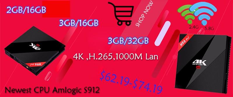 h96 pro+ 2g 16 3g 32g 800