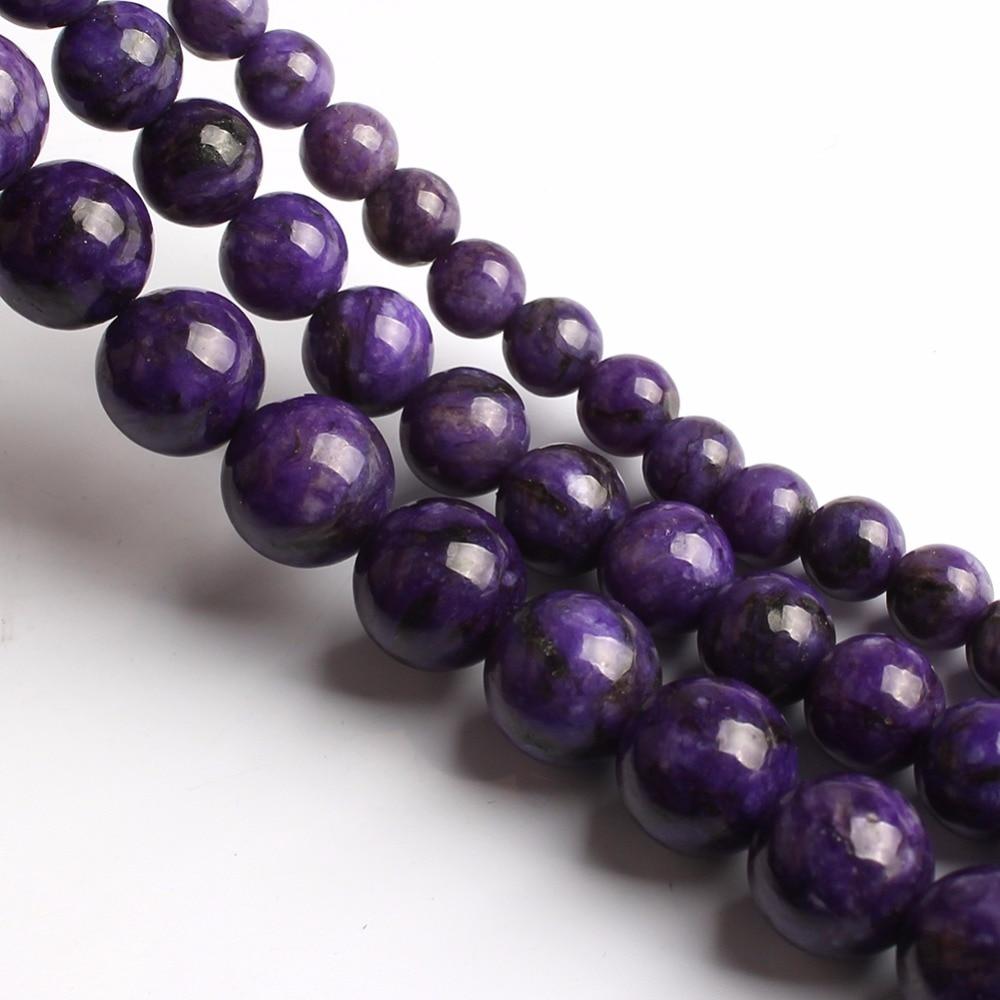 "Purple Charoite Loose Gemstone Round Beads 6mm 8mm 10mm 12mm 14mm 15/"" Strand"
