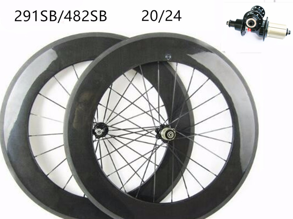 free shipping carbon wheels 88mm wheelset powerway width 25mm carbon 700C road bike wheels clincher tubular
