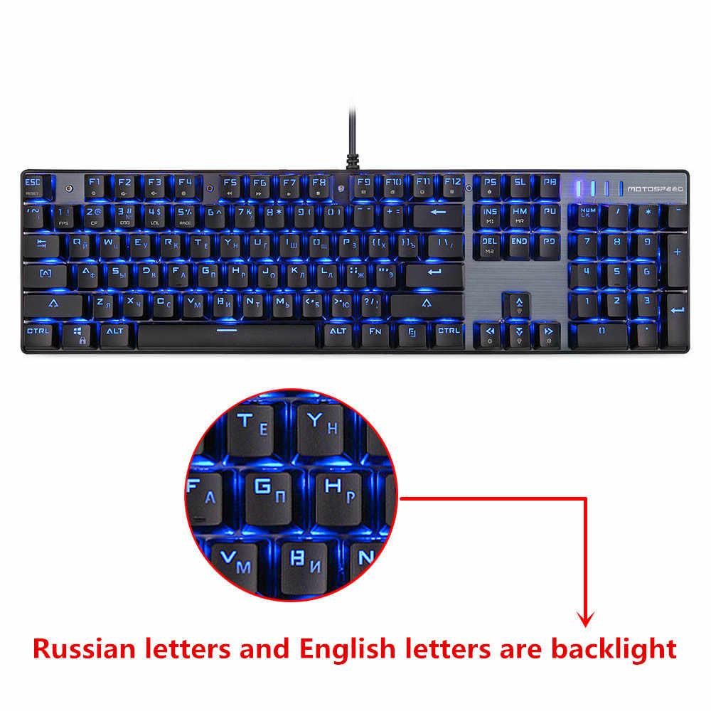 MOTOSPEED CK104 механическая клавиатура RGB с подсветкой русская английская игровая клавиатура металлические клавиши синий/красный переключатель для Overwatch Gamer