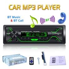 2018 Новый 12 В 1 Din Bluetooth Автомагнитола аудио стерео MP3 плеер 7 цветов, съемная Панель Поддержка SD /FM/AUX/USB