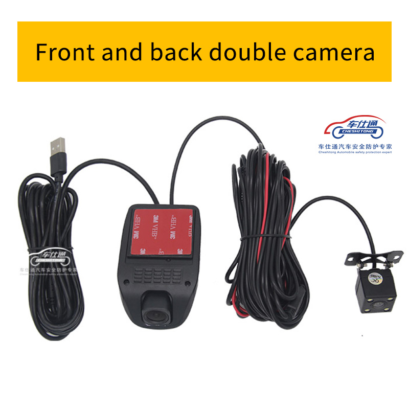 Car DVR for Android Starlight HD Night vision USB Port HD1080P Car DVR font b Camera