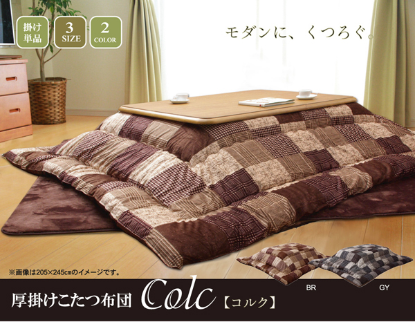 FU07 Couverture de futon Kotatsu Carré 190x190 Rectangle 190x240cm Style Patchwork Coton Couette Douce Japonaise Kotatsu Table Cover