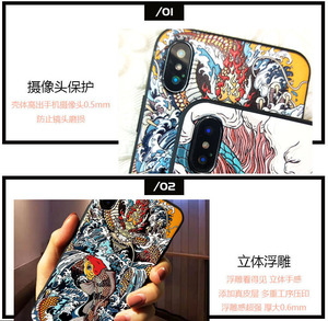 Image 3 - Luxury 3D Emboss Patterned Phone Case For iPhone 7 Case For iPhone X 7 6 6S 8 Plus Case Cover XS MAX XR 8Plus 7Plus Coque Fundas