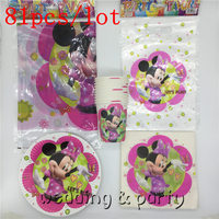 81PCS High Quality Minnie Mouse Theme Children Favor Happy Birthday Party Children S Day Supplies Decoration