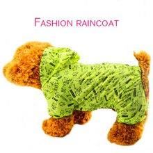 Colorful Dog Raincoat