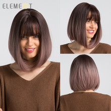 Element 12 inch Short Synthetic Straight Ombre Purple Cute Bob Wigs with Bangs for White/Black Women Heat Resistant Fiber